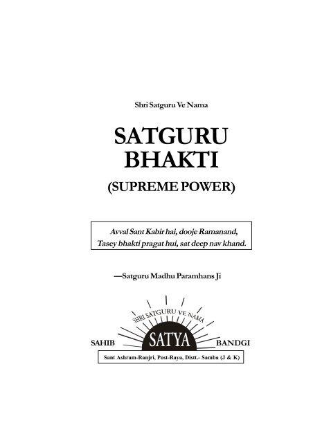 Sadguru Bhakti p65 - Sahib Bandgi