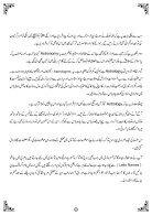 Sitaron Talay Undhera - Page 6