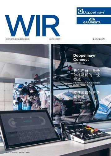 WIR 02/2017 [CN]