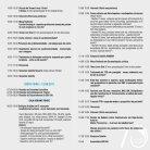 SEGUNDO COMUNICADO DIGITAL - Page 6