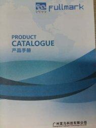 Fullmark product catalog