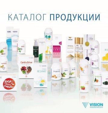VISION Catalog - 2017