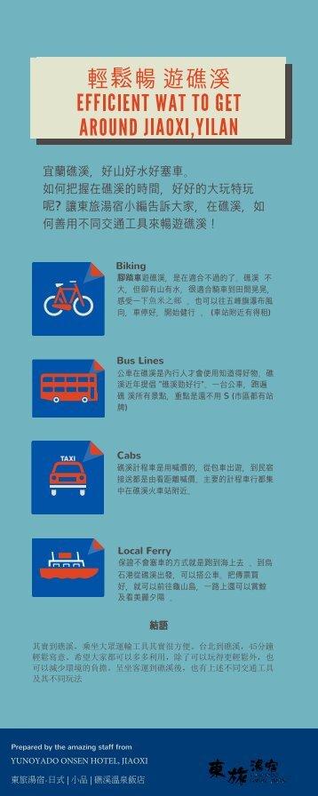 Efficient way to get around jiaoxi - Reef Creek Hot Spring Hotel