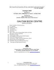 centre for ambedkar & dalit literature - Gautam Book Center