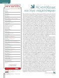 Security Manager - ΤΕΥΧΟΣ 23 - Page 6