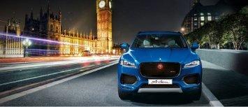 Arden Jaguar F-Pace Vorderansicht | Fahrzeugretusche_Bildkomposition