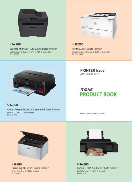 Printer Issue, Ryans Product Book April - June 2017