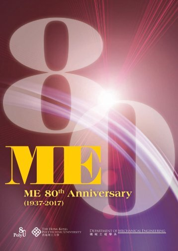 ME80_Booklet_final (low)