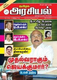Tamilagaarasiyal - 26.04.2017- Issue - PDF