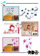 catálogo vinilos RDZ - Page 3