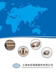 shanghai shihang copper nickel pipe fitting co., ltd. catalogue