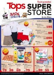 Tops SuperStore 18