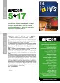 Infocom - ΤΕΥΧΟΣ 228 - Page 3