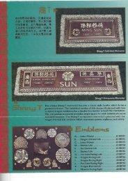 AE Pamphlet Emblems