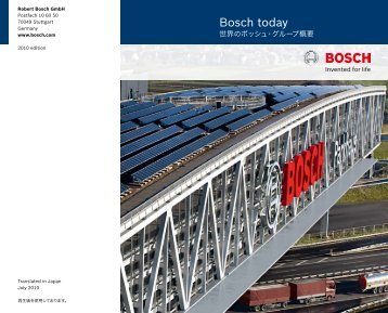 Bosch today - ボッシュ