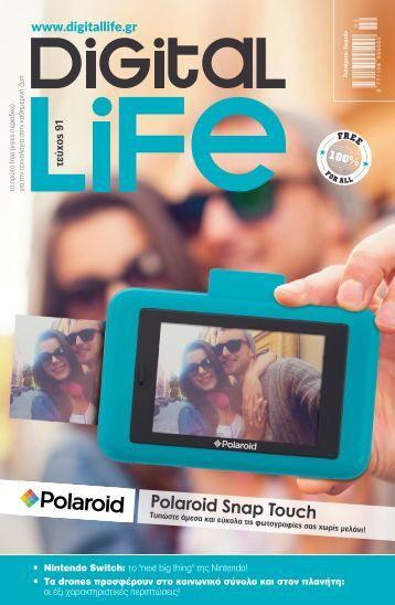 Digital Life - ΤΕΥΧΟΣ 91