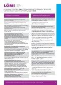 установки для вакуумной дистилляции (регенерации) - Page 5