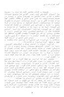 step to prueba - Page 5