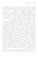 step to prueba - Page 6