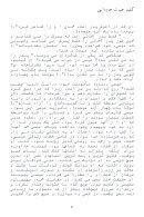 step to prueba - Page 7