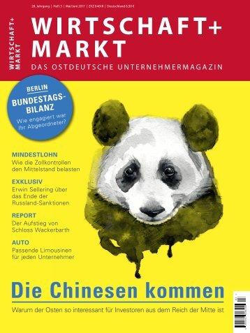 WIRTSCHAFT+MARKT 3/2017