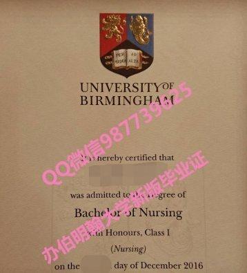 Q /Wechat 987739625University of Birmingham diploma,fake diploma transcript  bachelor degree master degree,certificate