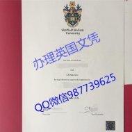 Q /Wechat 987739625Sheffield Hallam University diploma,fake SHU diploma transcript bachelor degree master degree,certificate