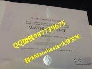 Q /Wechat 987739625University of Manchester diploma,fake diploma transcript bachelor degree master degree,certificate
