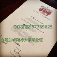 Q /Wechat 987739625Lancaster University diploma,fake diploma transcript bachelor degree master degree,certificate