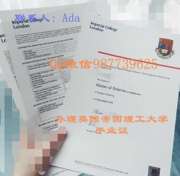 Q /Wechat 987739625Imperial College diploma,fake diploma transcript bachelor degree master degree,certificate