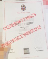 Q /Wechat 987739625King's College London diploma,fake KCL diploma transcript bachelor degree master degree,certificate