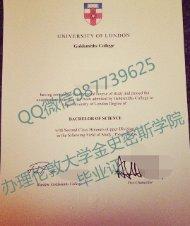 Q /Wechat 987739625Goldsmiths, University of London diploma,fake gold diploma transcript bachelor degree master degree,certificate