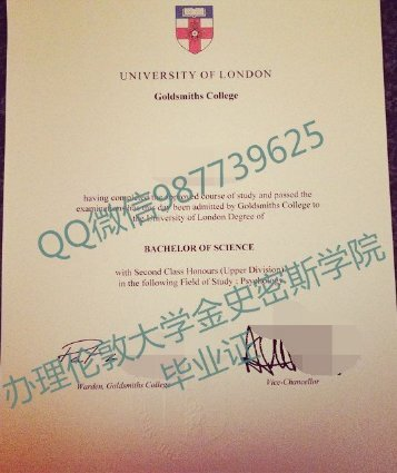 Q /Wechat 987739625Goldsmiths, University of London diploma,fake gold diploma transcript bachelor degree master degree,certificate