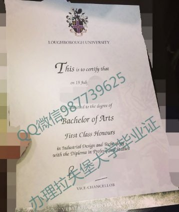 Q /Wechat 987739625Loughborough University diploma,fake diploma transcript bachelor degree master degree,certificate