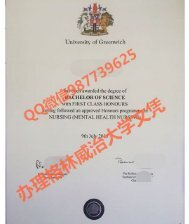 Q /Wechat 987739625University of Greenwich diploma,fake diploma transcript bachelor degree master degree,certificate