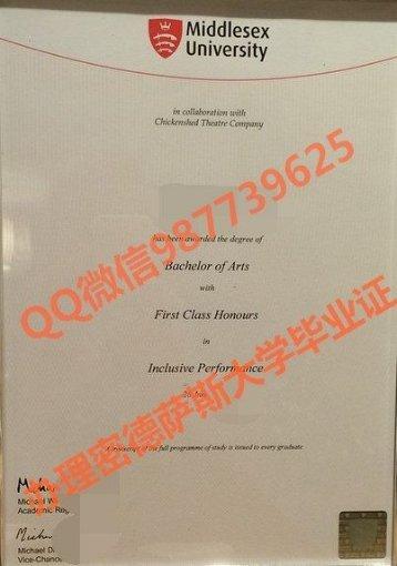 Q /Wechat 987739625Middlesex University diploma,fake diploma transcript bachelor degree master degree,certificate