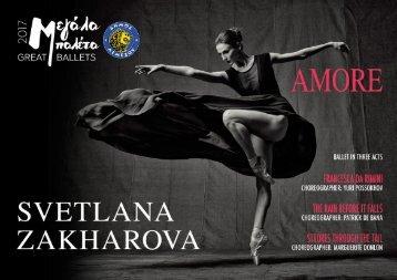 """SVETLANA ZAKHAROVA - """"Amore"""""""