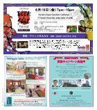 San Diego Yu Yu, May 1, 2017 - Page 6
