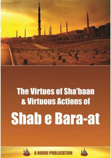 The Virtues of Sha'baan & Virtuous Actions of Shab e Bara-at