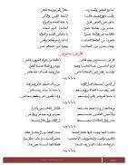 Mawlid_12222015 - Page 3