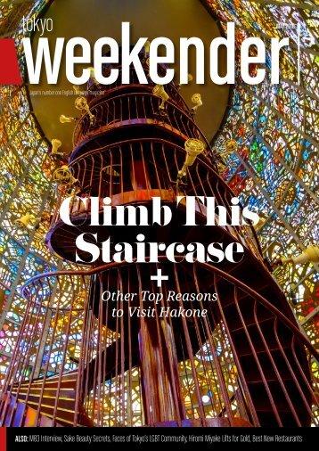 Tokyo Weekender - May 2016