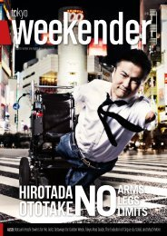 Tokyo Weekender - April 2016