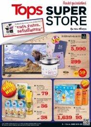 Tops SuperStore 19-20