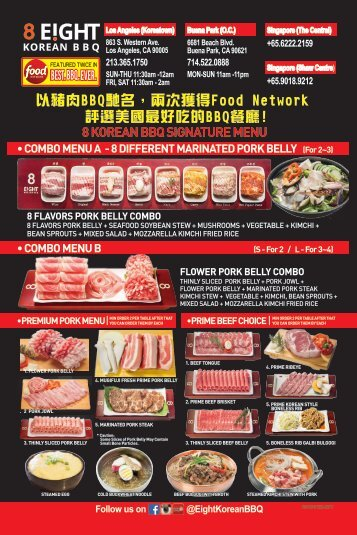 Page15_AD_Eight Korean BBQ