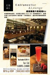 Page33_AD_entrance bar & lounge