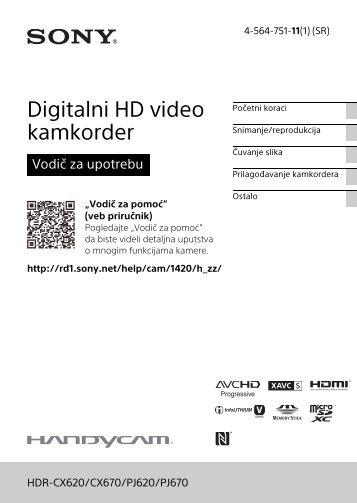 Sony HDR-PJ620 - HDR-PJ620 Istruzioni per l'uso Serbo