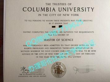 哥伦比亚大学毕业证Q微信987739625columbia university diploma master degree certificate