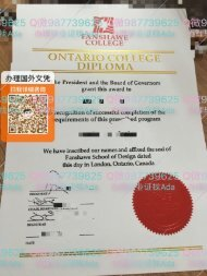 Fanshawe College diploma transcript 办理范莎学院毕业证成绩单做加拿大文凭