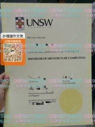 UNSW DIPLOMA UNSW TRANSCRIPT UNSW DEGREE新南威尔士大学毕业证