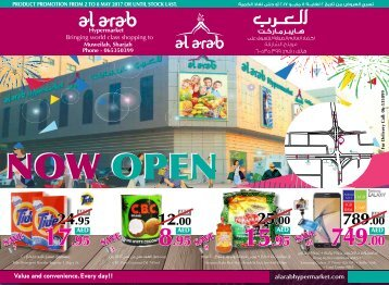 Al Arab Mouwlla Now Open_1 (1)